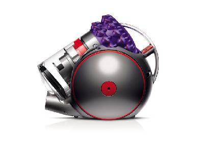 Dyson Cinetic Big Ball Parquet 2+