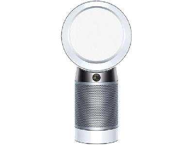 Dyson Pure Cool DP04