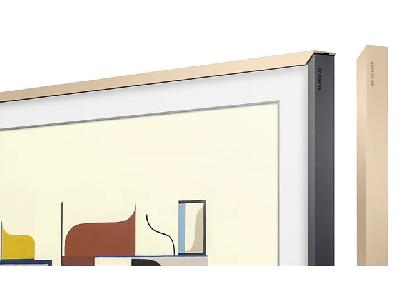 The Frame | Cadre PVC Chêne 49&quotVG-SCFN49